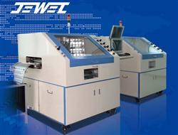 恭喜林频仪器工业烤箱签约售于上海晶路电子科技有限公司